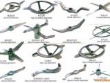 PVC 高速混料机 桨叶喷涂筒体耐腐耐磨喷涂