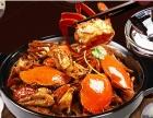 九秒九肉蟹煲 九秒九肉蟹煲加盟费多少