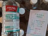 东湖区医用酒精销售配送 医用戊二醛等消毒剂批发公司