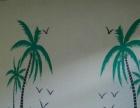 美国科温士彩粒漆,是能喝的油漆,你家有吗?