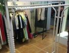 低价出售服装店配套设施