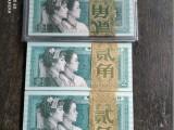 中山收购第四套人民币百连号千连号价格是多少