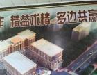 原祁连县下庄市场 商业街卖场