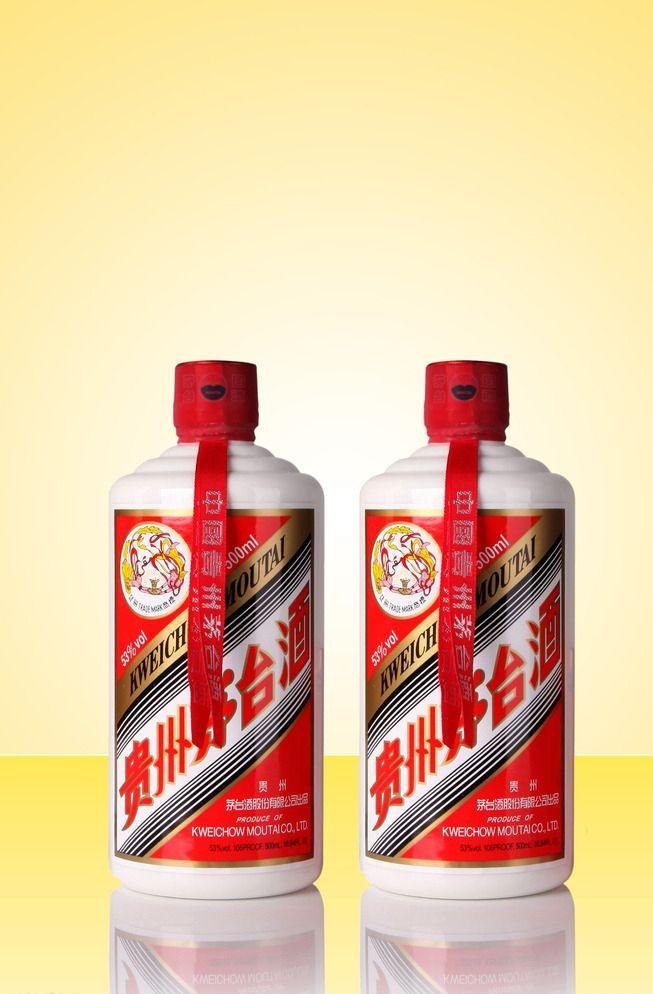长期高价回收世博喜酒茅台酒