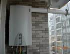郑州厦贝壁挂炉网站全市各区售后维修服务咨询电话欢迎您