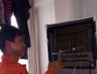拆洗家庭中欧式烟机热水器冰箱洗衣机空调饭店油烟净化
