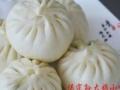 涿州附近哪有学包子的培训班 孙大妈小吃培训