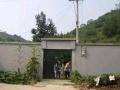出售:平谷-平谷周边三白山平房一套可盖别墅可加宽院子