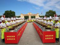 上海特色西点培训技术班哪家好?教学经验丰富的教师团队欢迎致