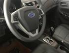 开瑞 优雅 2012款 1.2 手动 标准型-前驱七座商务车能拉
