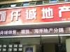仙桃-新城壹号3室2厅-1500元