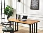 北欧LOFT餐桌椅组合 会议办公桌客厅桌椅沙发定做