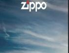 zippo男装 zippo男装诚邀加盟