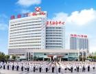 潍坊大型人民医院办医养融合中心(公益免费医疗养老院)