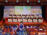 深圳知识竞赛用无线有线抢答器