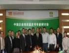 清华大学教育培训中心 清华大学教育培训中心加盟招商