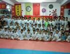 众成武道 跆拳道 武术培训中心