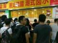 广州市白云区太和镇广州市技术师范学院天河学院饭堂档口转让