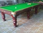 台球厅拆迁 低价出售两张正品星牌钢库 四张星冠军钢库台球桌