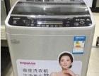 大量品牌洗衣机低价出售,6.5公斤低至650元,