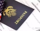 特价600元加急预约北京上海广州美国签证面签时间