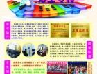 哆来咪艺术中心常年招生开设钢琴、舞蹈、古筝、吉他、声乐培训