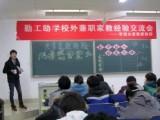 南京信息工程大学家教中心-免费提供小初高上门家教老师