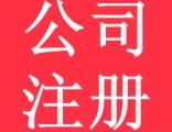 江汉一般纳税人免费申请   江夏会计服务