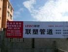 承接桂林广告制作安装