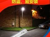 宁夏中卫市沙坡头区太阳能路灯招标产品 一