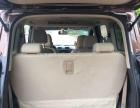 五菱 宏光 2014款 1.5L S 手动舒适型南宁牌宏光S高配