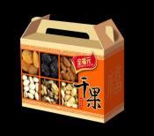 米东区川马纸箱经营部专业提供新疆彩箱|新疆彩箱价格范围