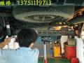 深圳北环大道24小时修车补胎搭电送油拖车专业汽车维修