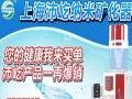 沛屹纳米矿化水处理器 沛屹纳米矿化水处理器诚邀加盟