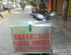 岚栀有害生物防治有限公司!专业除四害 灭鼠 灭蟑
