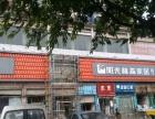 松涛路二段 三楼营业房 写字楼 1523平米 招租