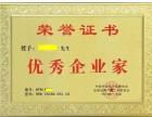 中国企业著名品牌及A认证证书办理