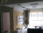 (求购)蔡家坡锦绣江南2室2厅1卫20