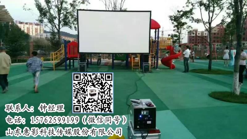 高清农村流动数字电影放映机价格,乡村电影放映队电影放映机