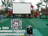 农村露天流动数字电影放映机 电影放映机