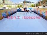 舞台专用仿真冰溜冰板