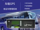 提供布吉两客一危车辆北斗GPS一体机安装 年审服务