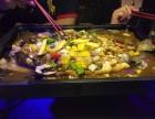 莲年有鱼碳烤鱼加盟费 莲年有鱼碳烤鱼加盟条件