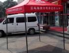北京广告帐篷生产厂家