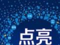 醴陵学淘宝开店—全程一对一辅导上机操作