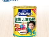 [7824]雀巢儿童奶粉婴幼儿奶粉富含钙铁元素3-6岁/