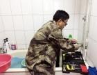 武汉 常青路长港路 专业水电维修安装 修水管 马桶洁具/装灯