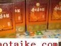 青岛红酒回收 青岛拉菲酒回收 回收酒 洋酒回收多少钱
