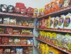 韩国国际学校旁社区超市转让