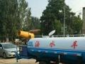 其他货车其他货车绿化二手洒水车出售,改装洒水车